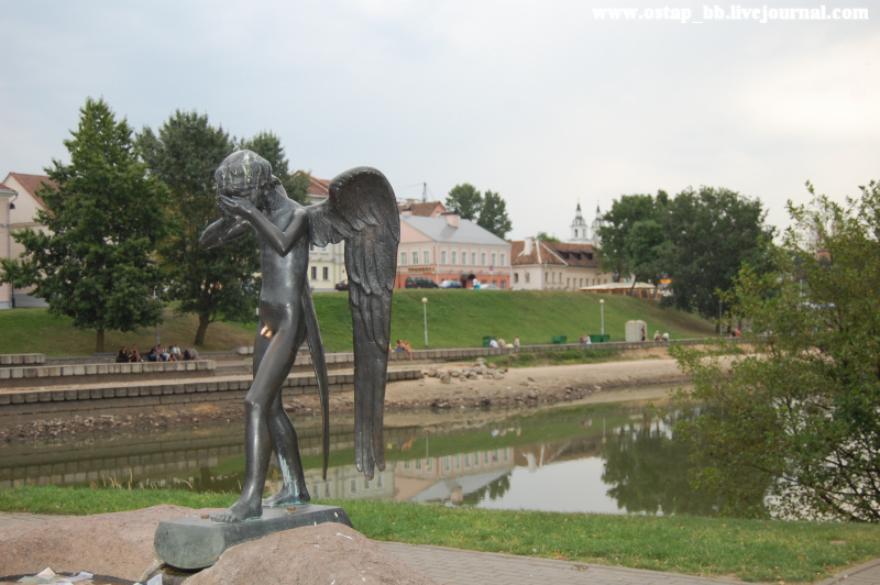 Belarus 28