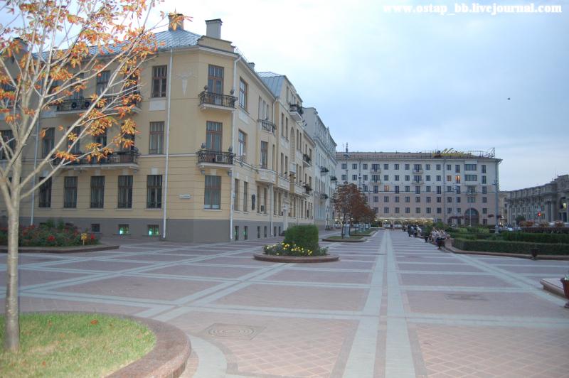 Belarus 44
