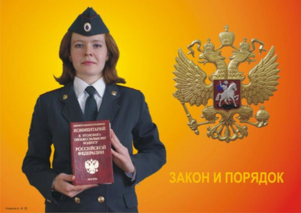 Russian police mistresses from Belarus 10