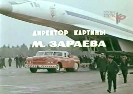 World's largest sedan from Russia 4