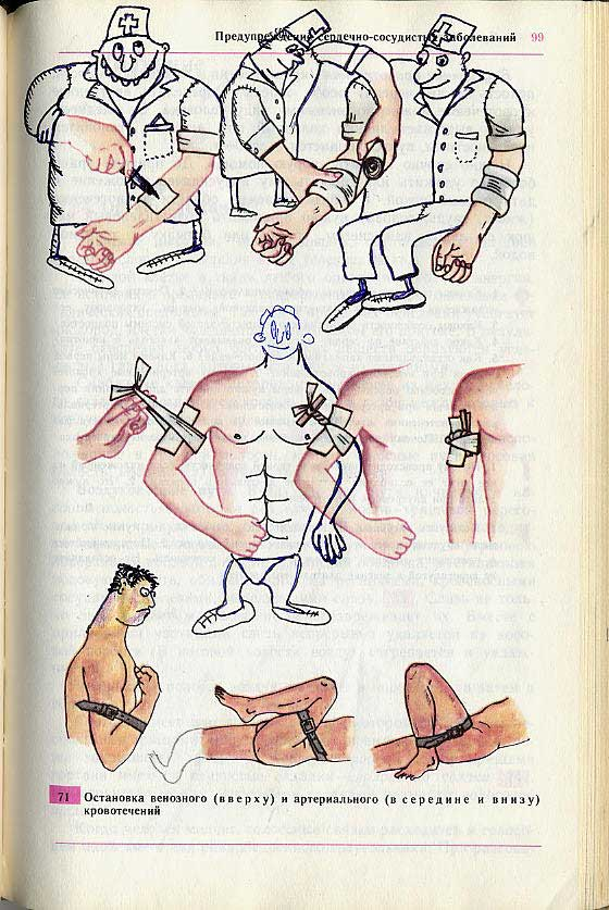 russian biology textbook 10