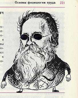 russian biology textbook 23