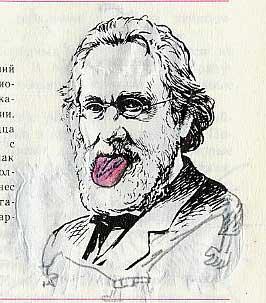 russian biology textbook 8