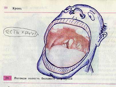 russian biology textbook 9