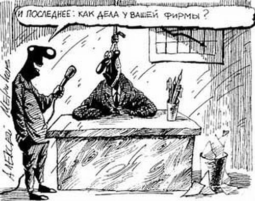 Russian comics in black 10