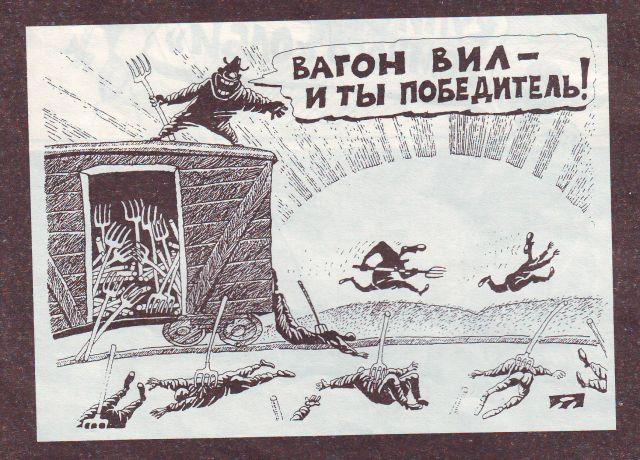 Russian comics in black 12