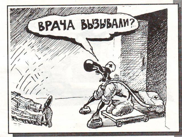 Russian comics in black 13