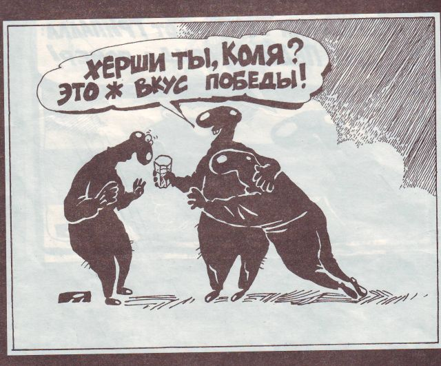 Russian comics in black 16