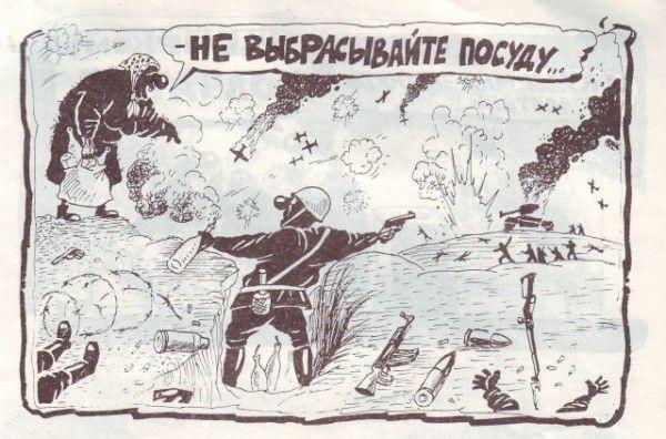 Russian comics in black 2