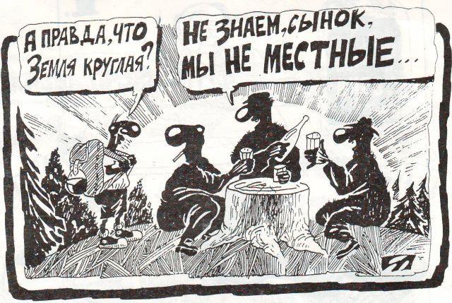 Russian comics in black 3