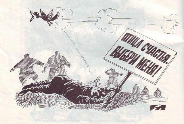 Russian comics in black 6