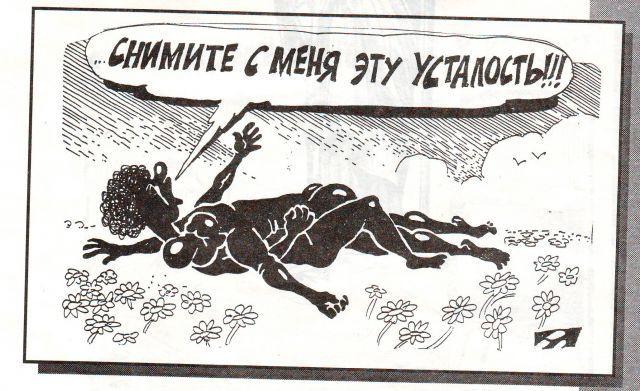 Russian comics in black 7