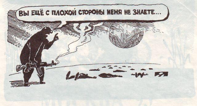 Russian comics in black 8