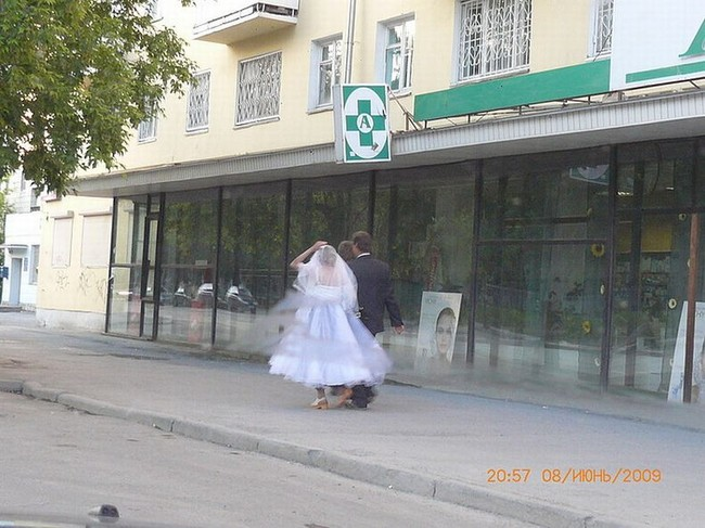 Russian bride and groom