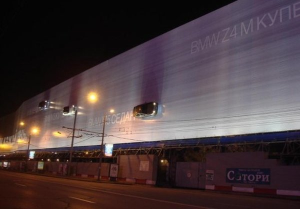 biggest ad in Russia, ad of BMW 1