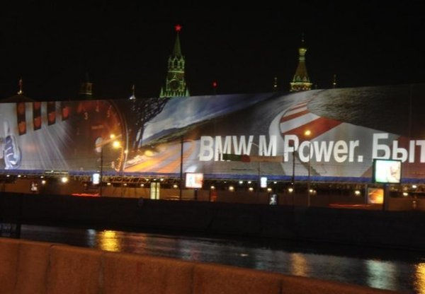 biggest ad in Russia, ad of BMW 11