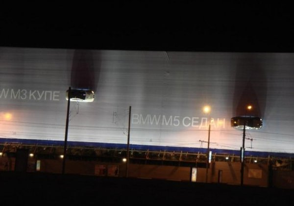 biggest ad in Russia, ad of BMW 12
