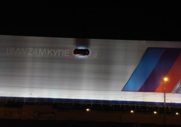 biggest ad in Russia, ad of BMW 13