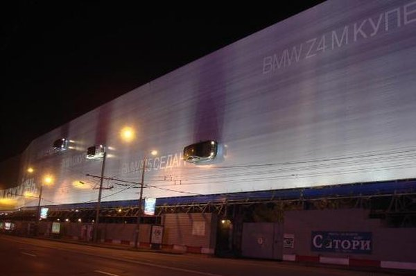 biggest ad in Russia, ad of BMW 16