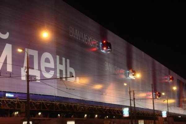 biggest ad in Russia, ad of BMW 17