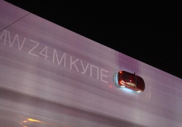biggest ad in Russia, ad of BMW 2