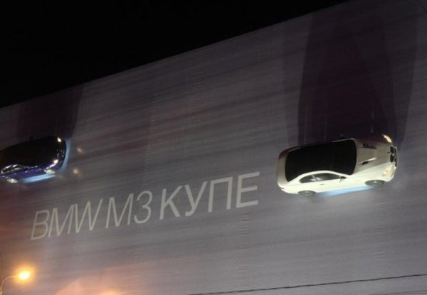 biggest ad in Russia, ad of BMW 4