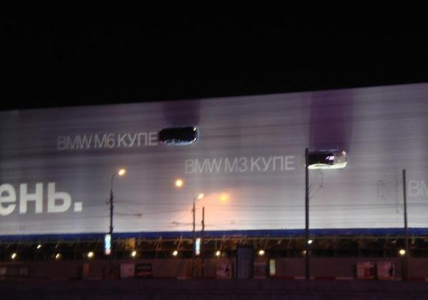 biggest ad in Russia, ad of BMW 9