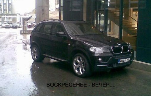 bmw x5 in estonia 1