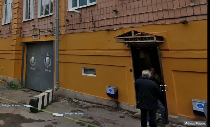 Russian google street view fail  3