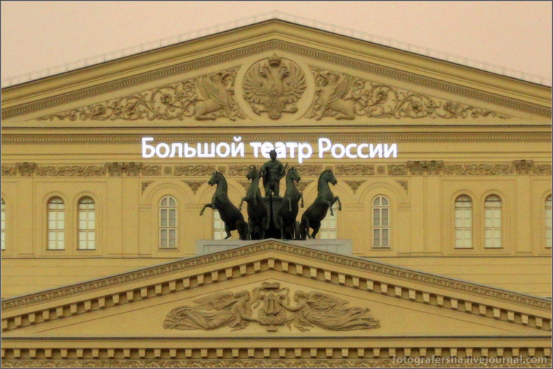 Bolshoi Theater Reconstruction Three 12