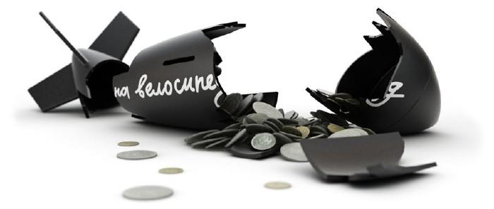 bomb money box