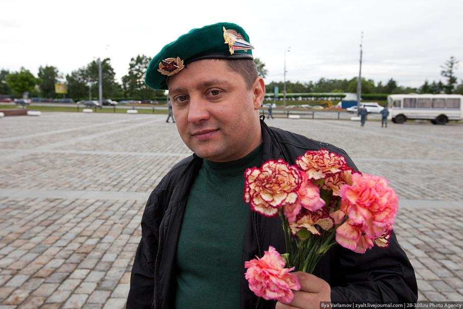 Border Guards Day