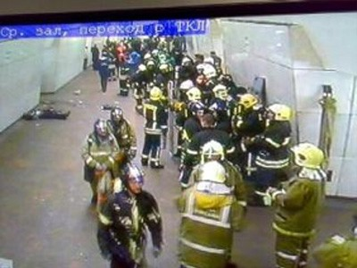 Explosion in subway