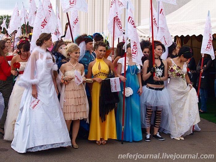 Brides\' Parade 17