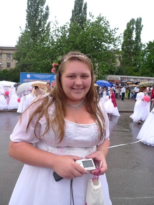 Russian Bride They Have An 64
