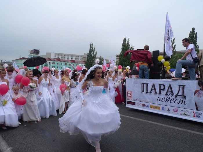 Russian brides on parade 35