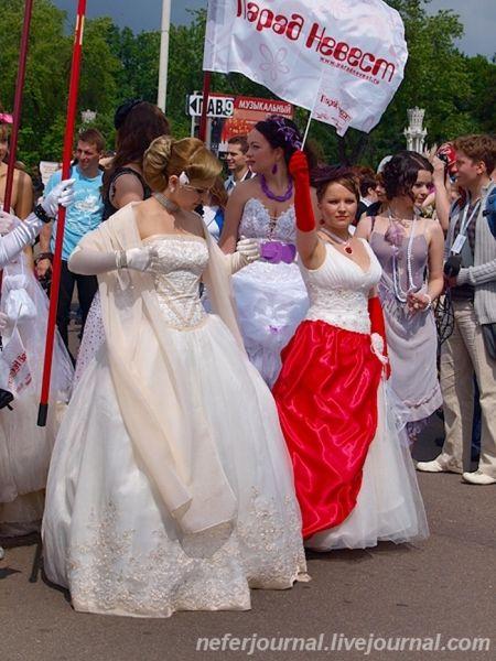 Brides\' Parade 28
