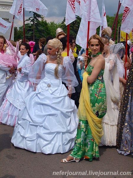 Brides\' Parade 31