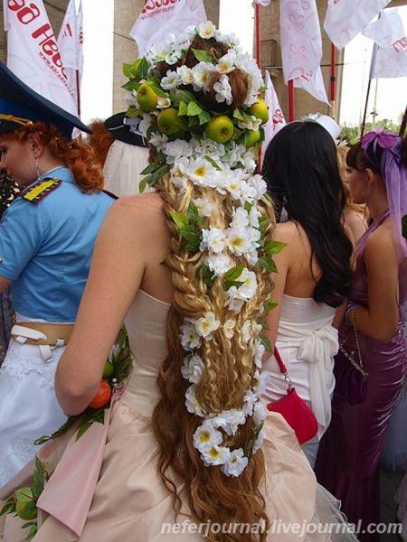 Brides\' Parade 36