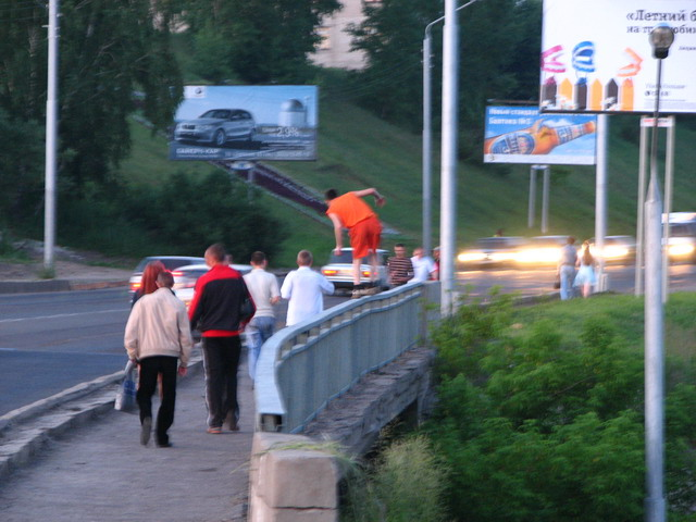 russian fun to walk on  4