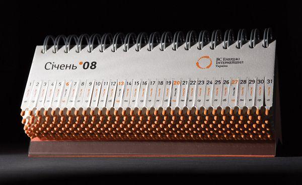 Russian design 2
