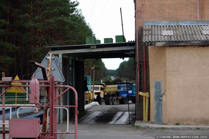 "Nuclear Waste Repository ""Buryakovka"""