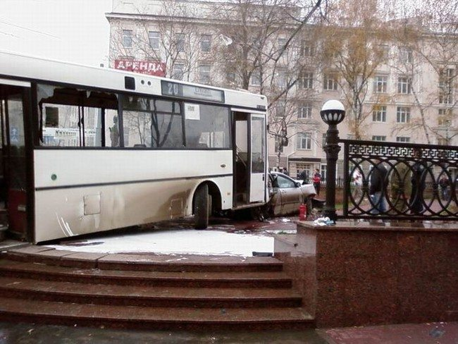 Russian bus accident 1