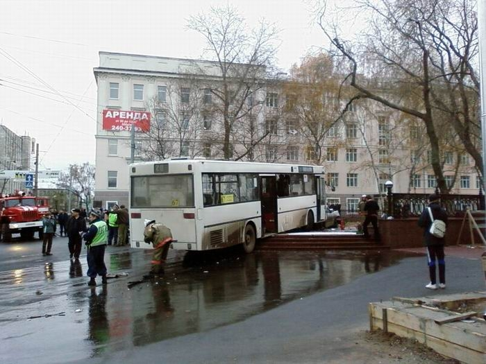 Russian bus accident 3