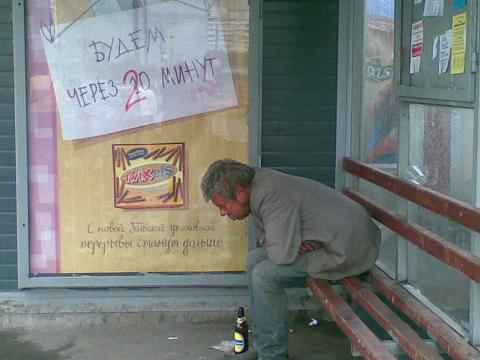 https://englishrussia.com/images/bus_stop/1.jpg