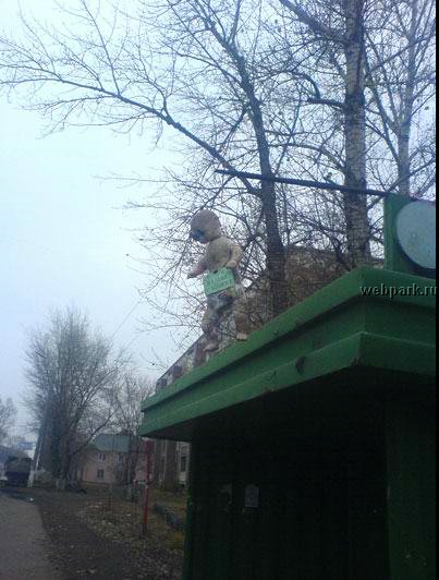 Russian bus stop 1