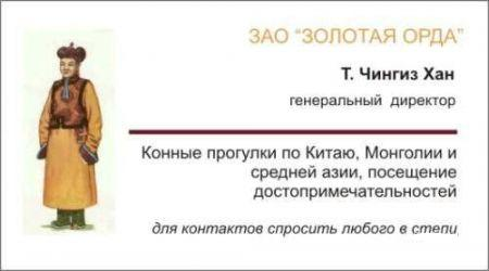 Russian business cards 3