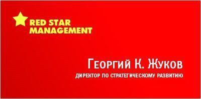 Russian business cards 6