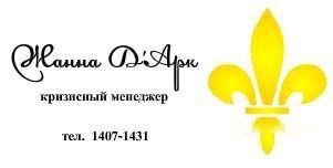 Russian business cards 8