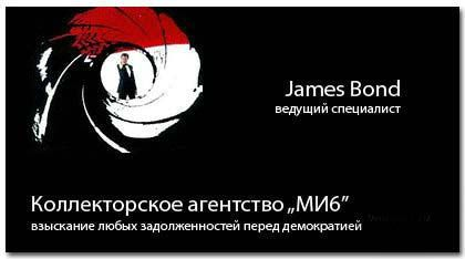 Russian business cards 9